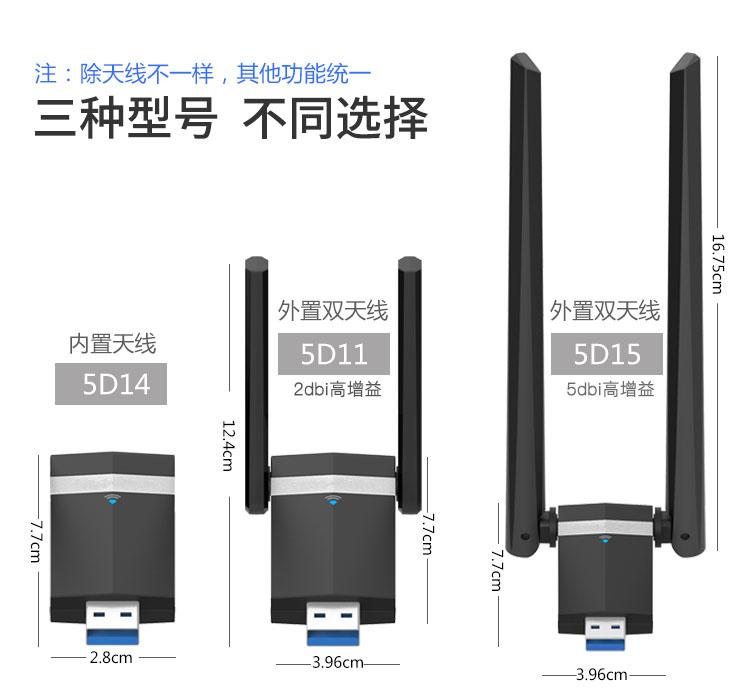 1200mbps千兆网卡/USB3.0/