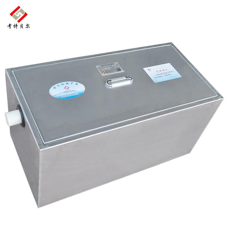 浙江油水分离器制造商介绍不锈钢无动力油水