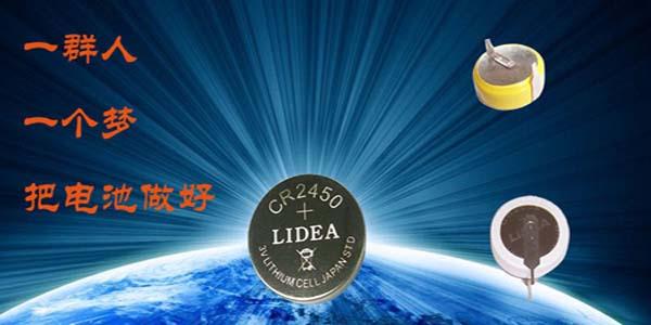 致力于生产优质扣式锂电池的团队