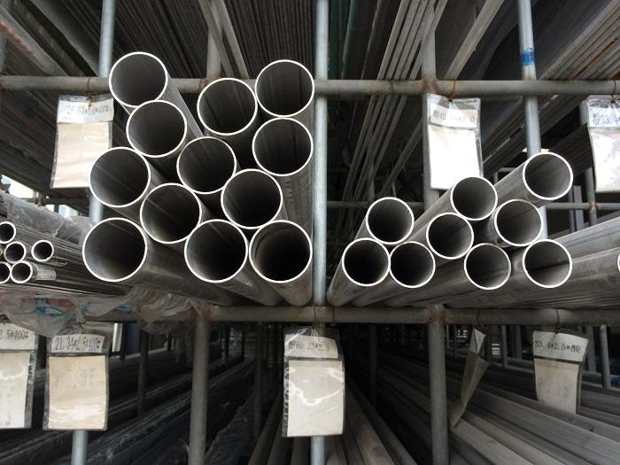 热核聚变实验堆用不锈钢材料及制造技术开发