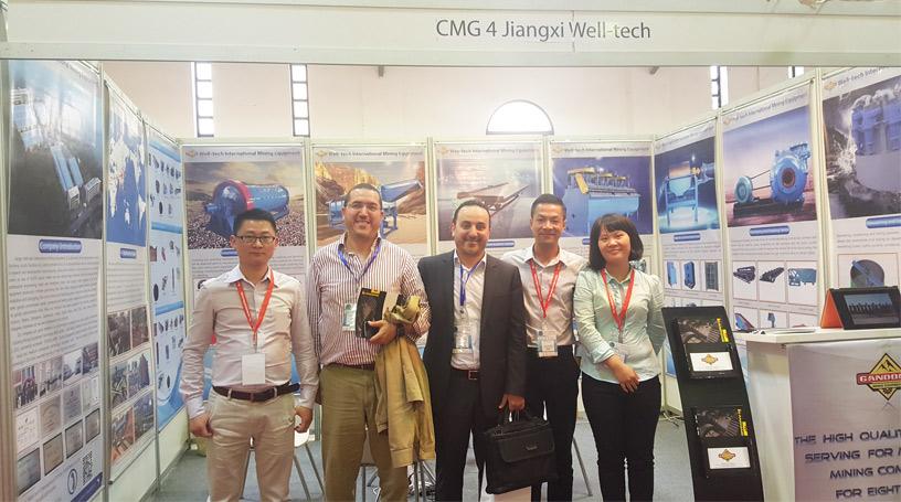 威尔国际矿业亮相第四届北非摩洛哥国际矿业