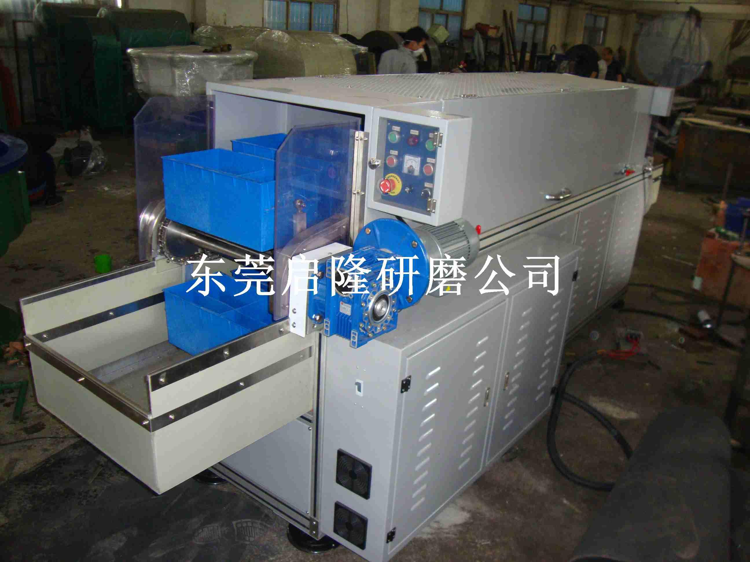 启隆研磨研发出全自动磁力研磨机
