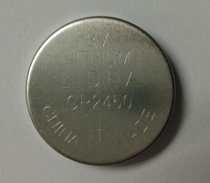 700mAh高容量扣式锂电池CR2450