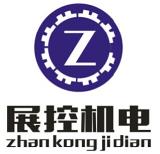 廣州展控機電設備有限公司