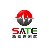 東莞市源泰通測試技術有限公司