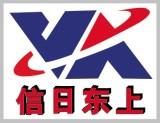 南京新瀚生機械有限公司