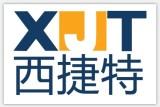 深圳市西捷特工業設備有限公司