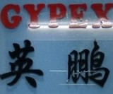 廣州安菲環保科技有限公司天津分公司