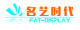 广东名艺时代展示工程有限公司