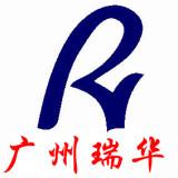 广州市天河区石牌瑞华电子经营部