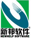 湖南新邦軟體股份有限公司
