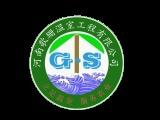 河南歌珊溫室工程有限公司