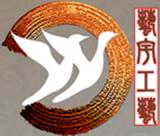 廣州藝宇工藝品有限公司