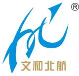 东莞文和北航新材料科技有限公司