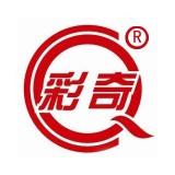 瀋陽彩石建築材料有限公司