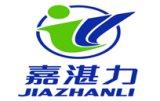 广州嘉湛力安全防护用品有限公司