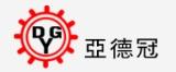 深圳市亚德冠科技有限公司