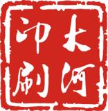河南日報報業集團有限公司印務中心