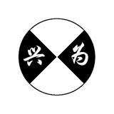 深圳市興爲節能科技有限公司