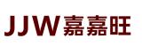 湖南省嘉嘉旺電器科技有限公司