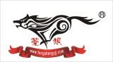 東莞市楓盛機械製造有限公司