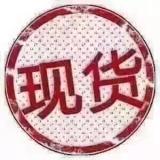 廣州市佳吉服裝有限公司