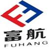 慶雲富航塑膠容器有限公司