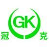 上海冠克机电科技有限公司