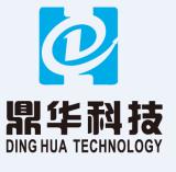 深圳市鼎華科技發展有限公司