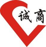 广州市诚商电子科技有限公司