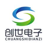 山東創世電子技術有限公司
