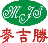 東莞市麥吉勝電子科技有限公司