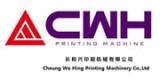 東莞市長和興印刷機械有限公司
