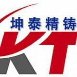 滄州市坤泰金屬制品制造有限公司