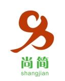 东莞市尚简工业设备有限公司