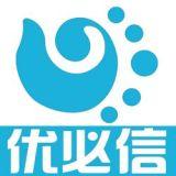 深圳市優必信電子有限公司