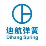 杭州富阳迪航弹簧厂