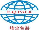 上海峰全包装机械有限公司