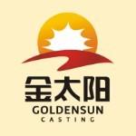 河南省金太阳精密铸业股份有限公司
