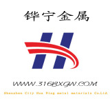 深圳市鏵寧金屬材料有限公司