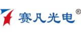 北京賽凡光電儀器有限公司