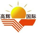 南京高輝機電設備有限公司