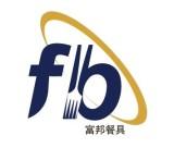 深圳市富邦不锈钢制品有限公司