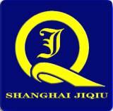 上海際秋橡塑製品有限公司
