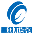 淄博昌鸿不锈钢有限公司