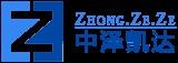 北京中澤凱達科技有限公司