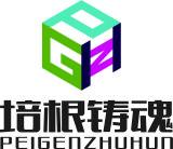 陝西培根鑄魂互動科技有限公司