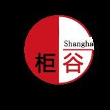 櫃谷科技發展(上海)有限公司