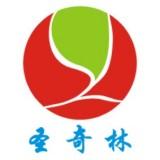 深圳市圣奇林广告有限公司