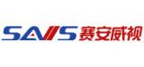 深圳市賽安威視科技有限公司